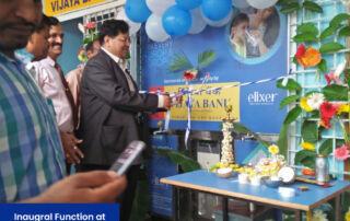 Inaugral Function at Vijaya Bank